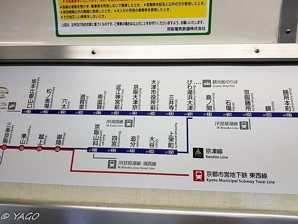 滋賀 (777 - 1096).jpg