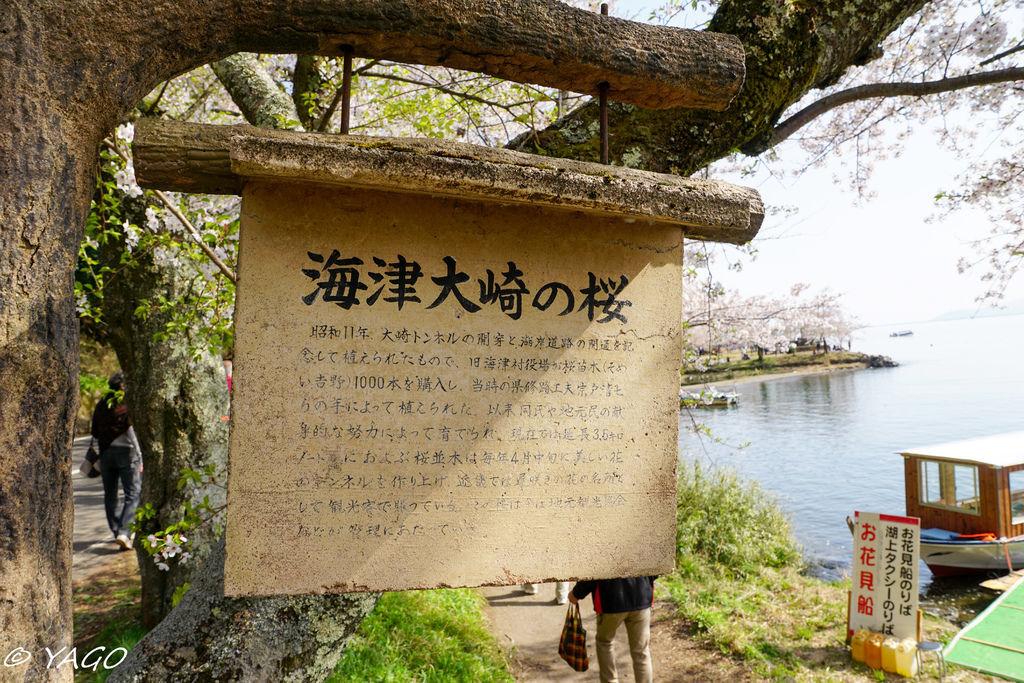 滋賀 (186 - 1096).jpg