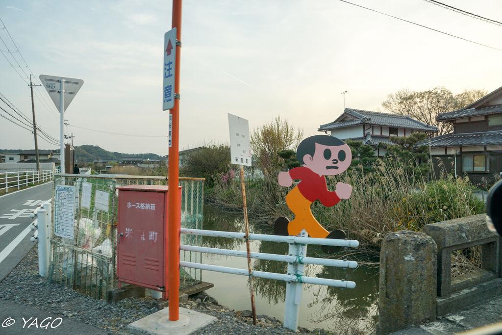 滋賀 (228 - 1096).jpg