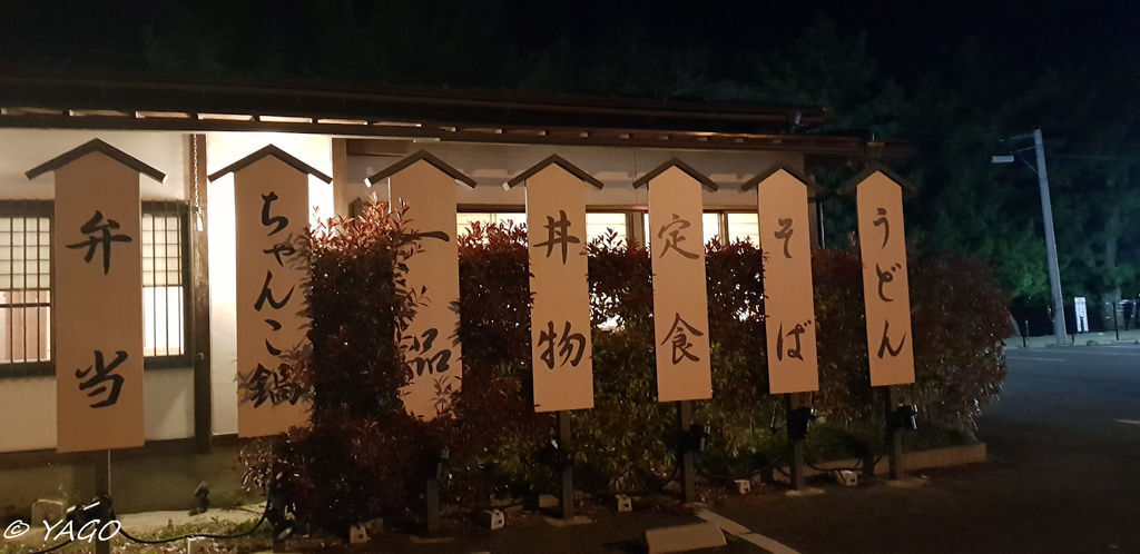 滋賀 (863 - 1096).jpg
