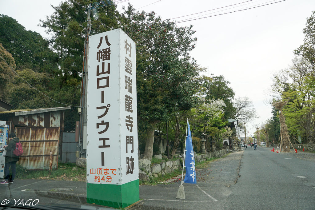 滋賀 (239 - 1096).jpg