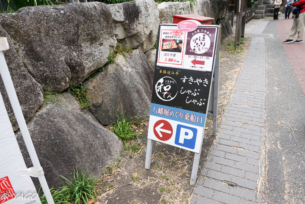 滋賀 (243 - 1096).jpg