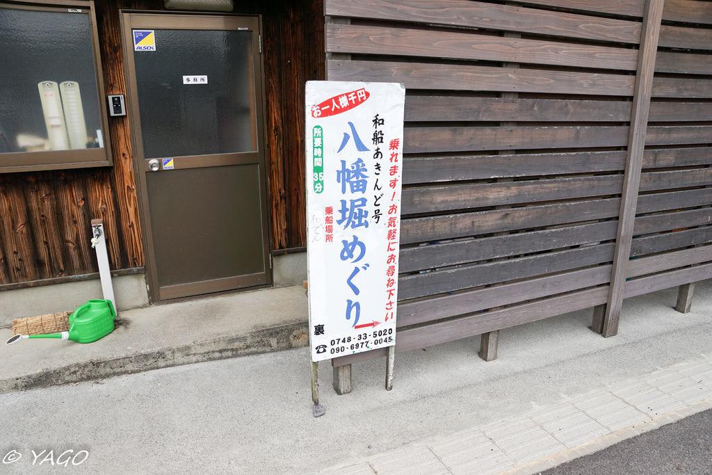 滋賀 (246 - 1096).jpg
