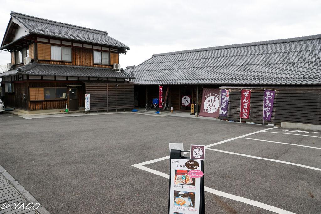 滋賀 (313 - 1096).jpg