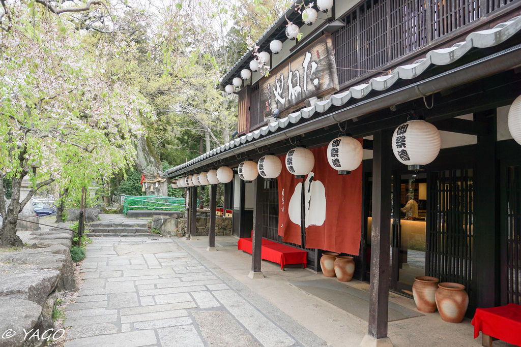 滋賀 (321 - 1096).jpg