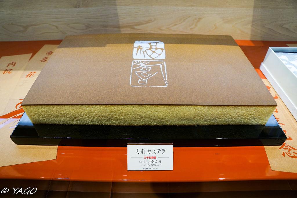 滋賀 (366 - 1096).jpg