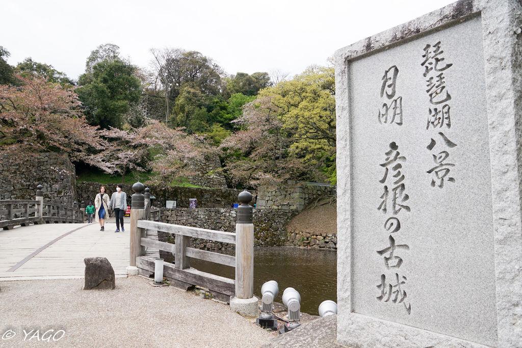滋賀 (375 - 1096).jpg