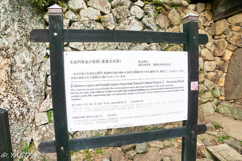 滋賀 (392 - 1096).jpg