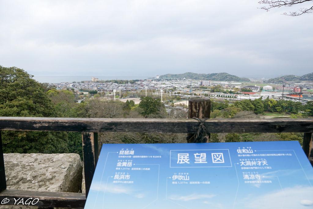 滋賀 (397 - 1096).jpg