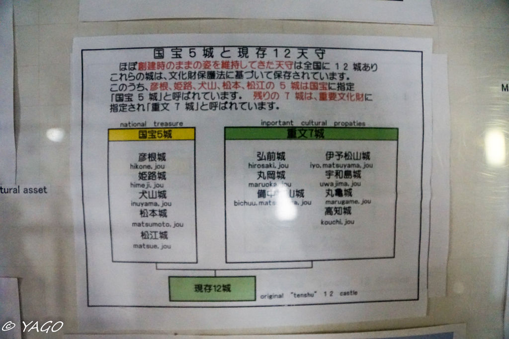 滋賀 (398 - 1096).jpg