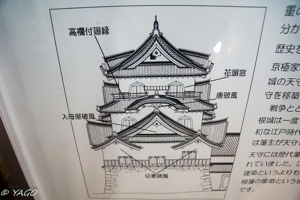 滋賀 (416 - 1096).jpg