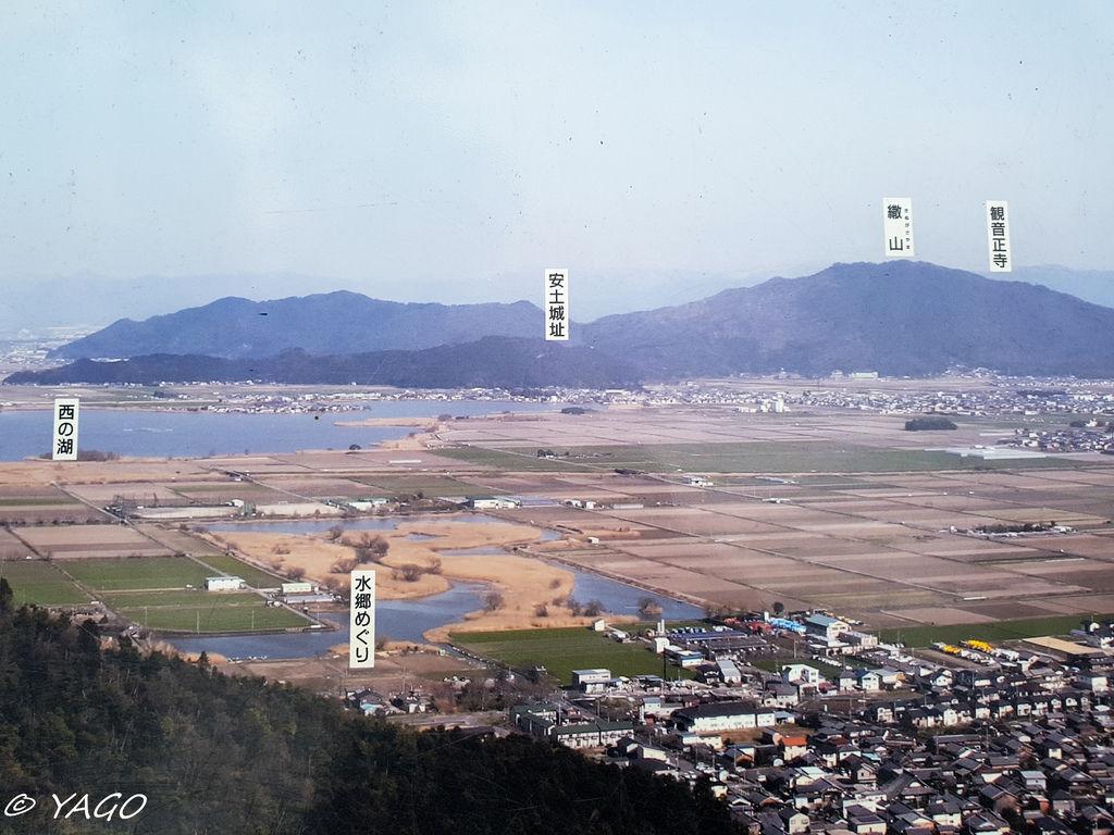 滋賀 (914 - 1096).jpg