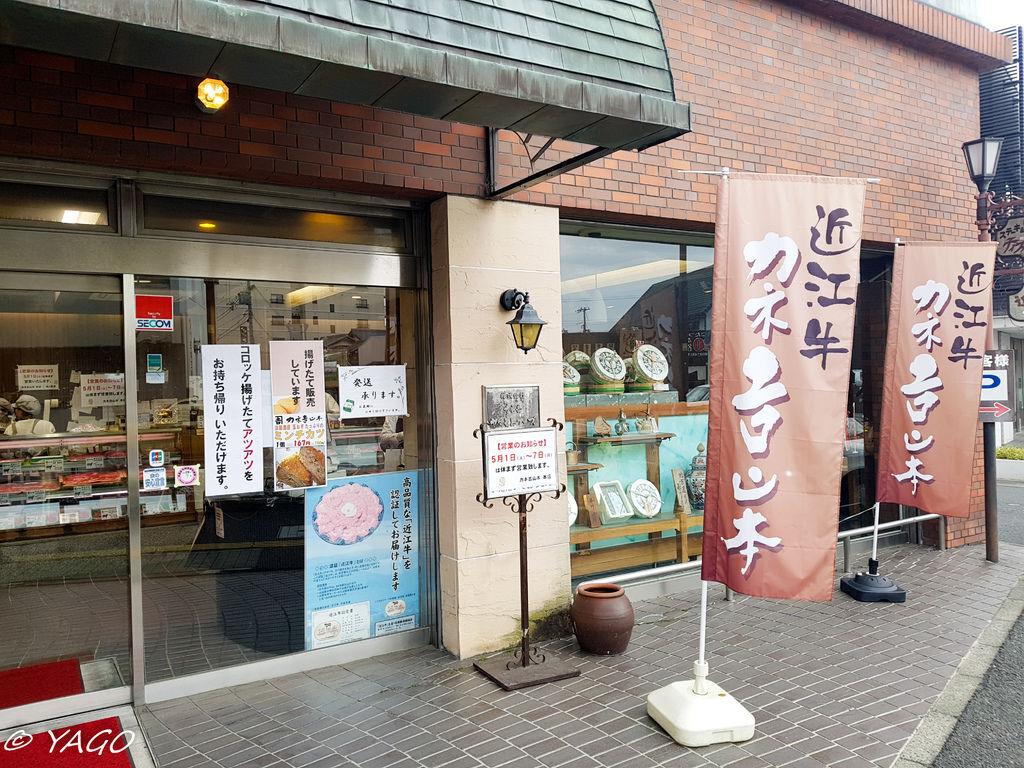 滋賀 (940 - 1096).jpg