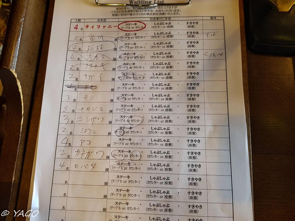 滋賀 (943 - 1096).jpg