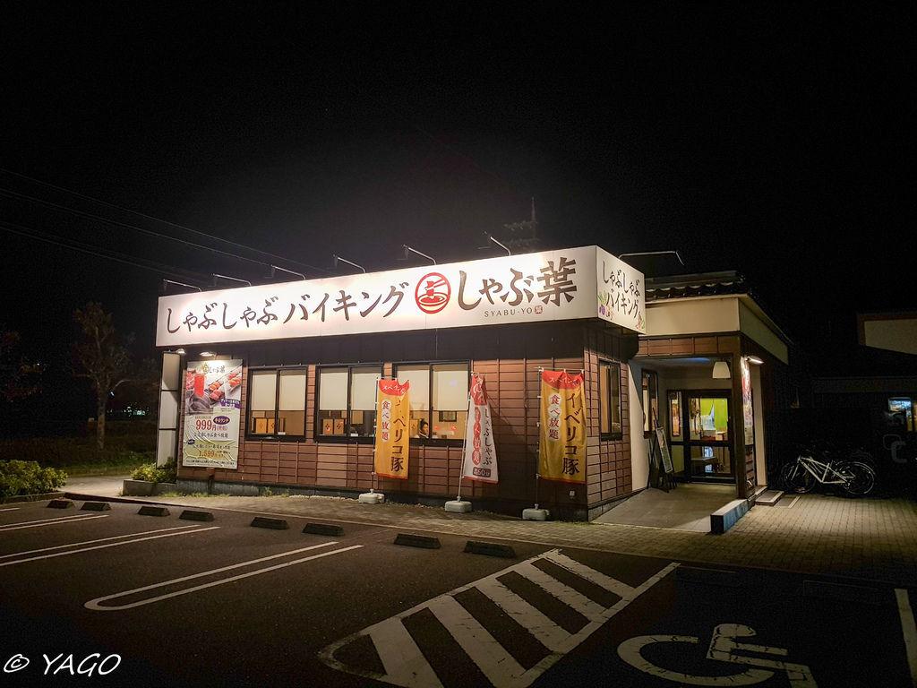 滋賀 (965 - 1096).jpg