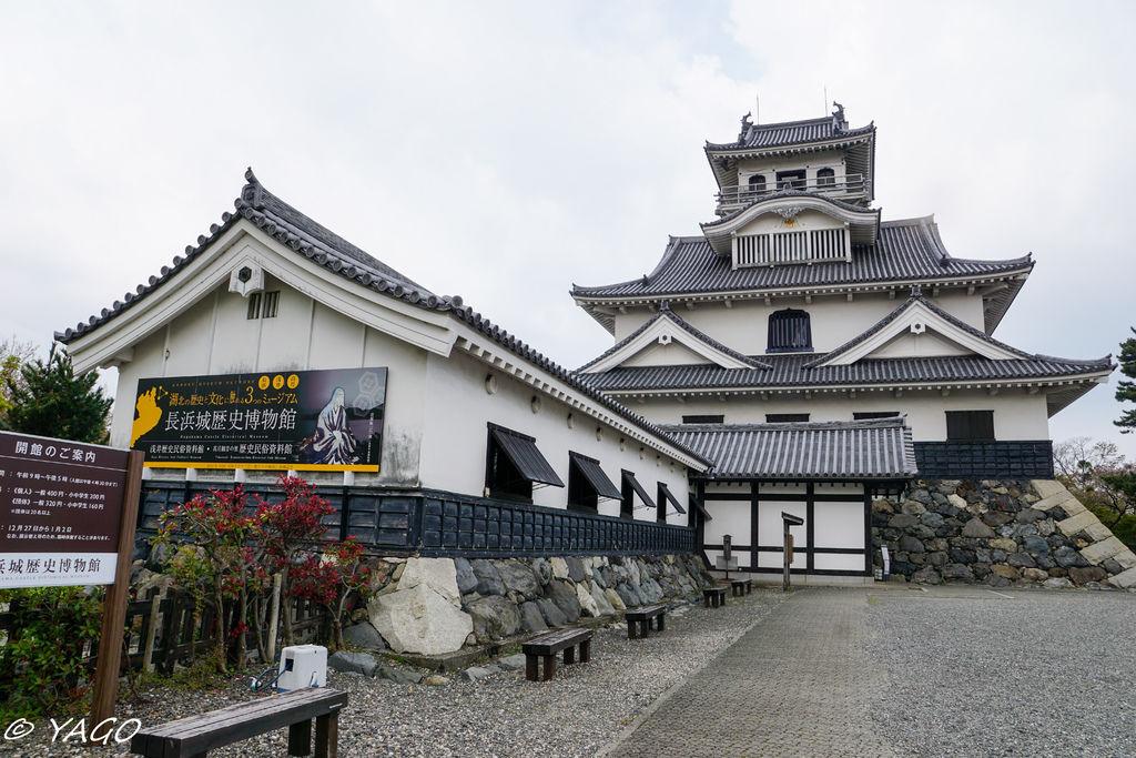 滋賀 (439 - 1096).jpg