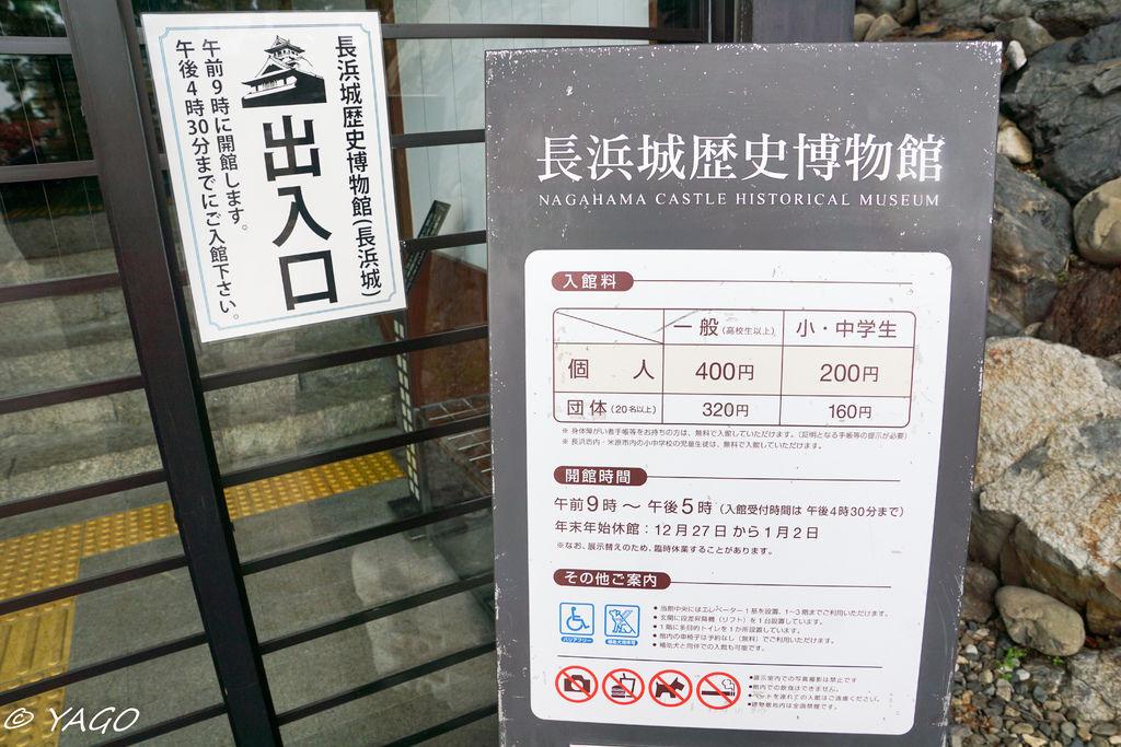 滋賀 (441 - 1096).jpg