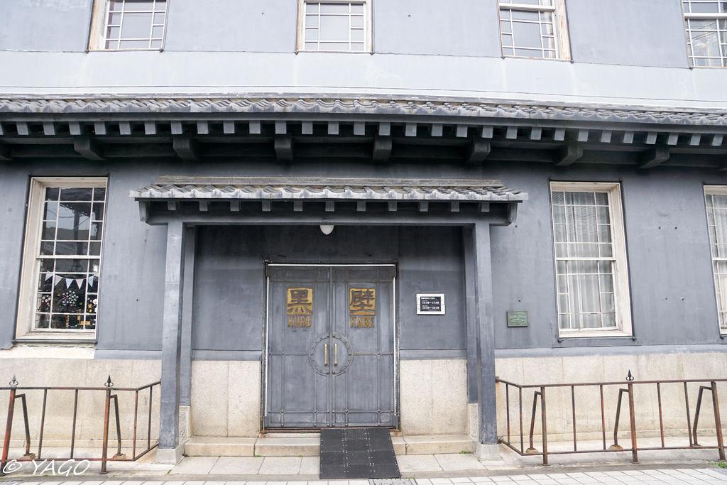 滋賀 (451 - 1096).jpg