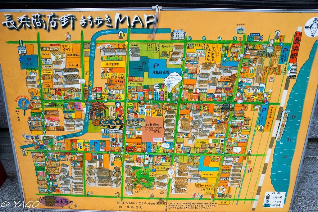 滋賀 (456 - 1096).jpg
