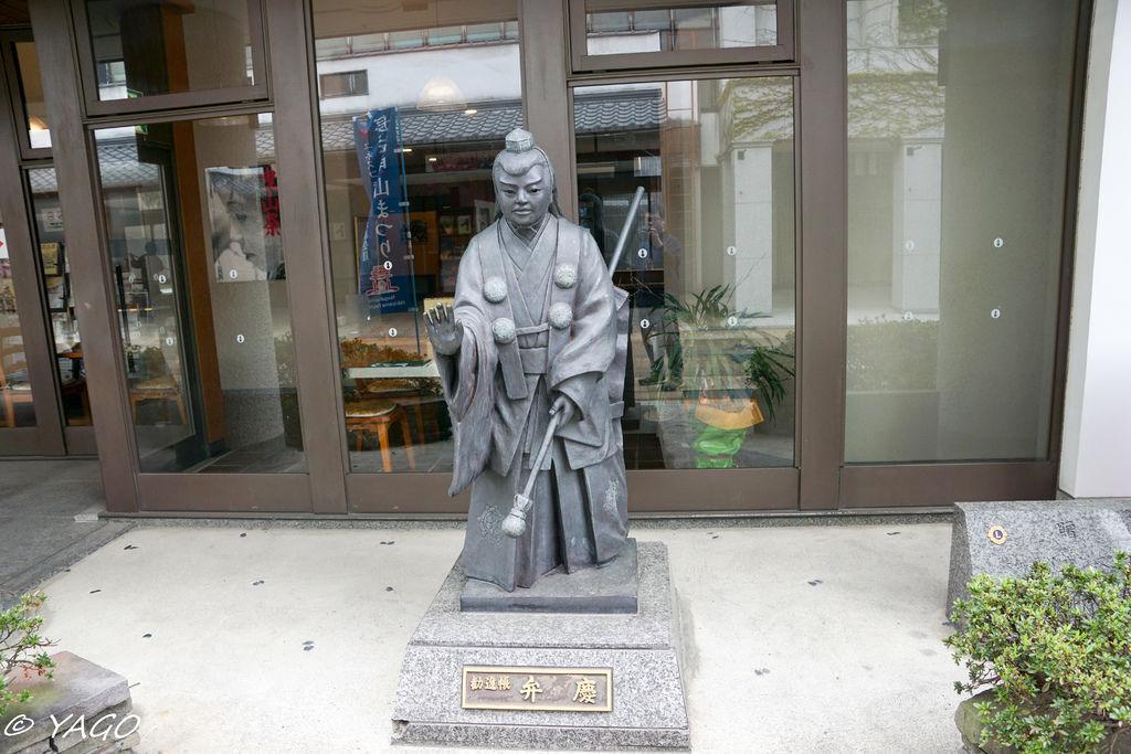 滋賀 (459 - 1096).jpg