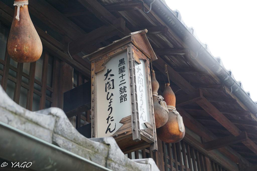 滋賀 (476 - 1096).jpg