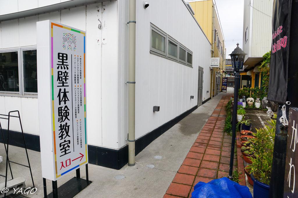 滋賀 (478 - 1096).jpg