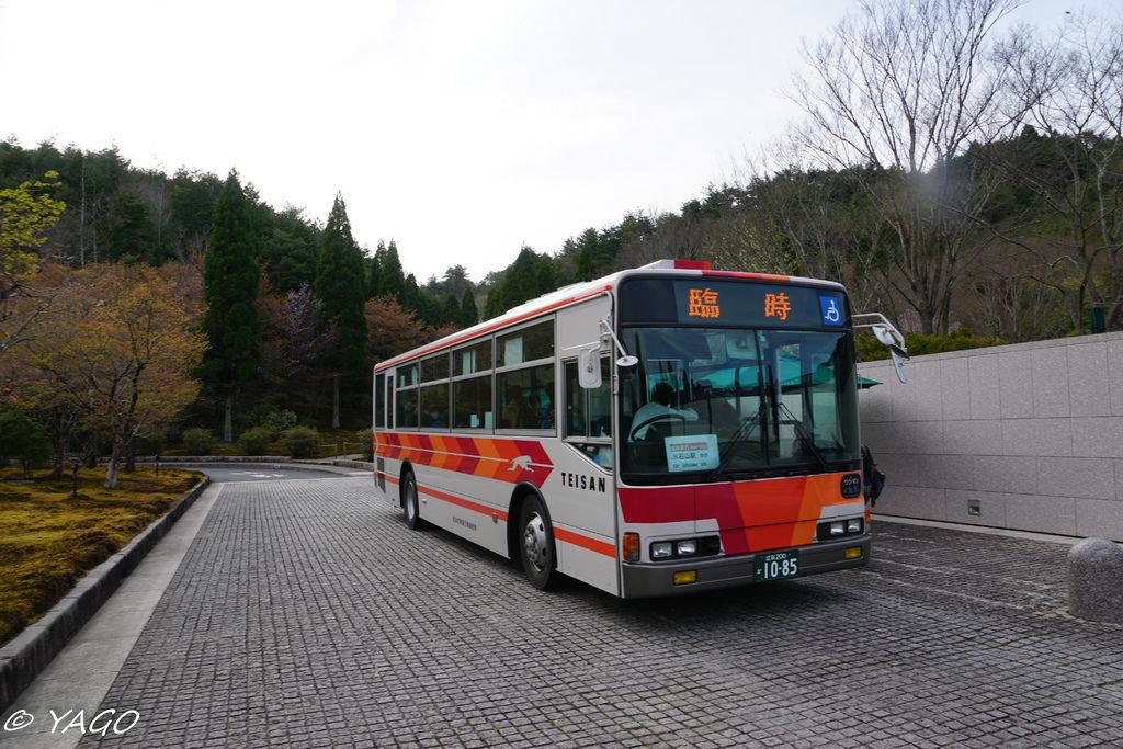 滋賀 (616 - 1096).jpg