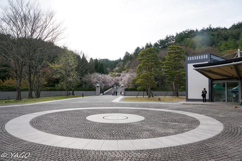滋賀 (618 - 1096).jpg