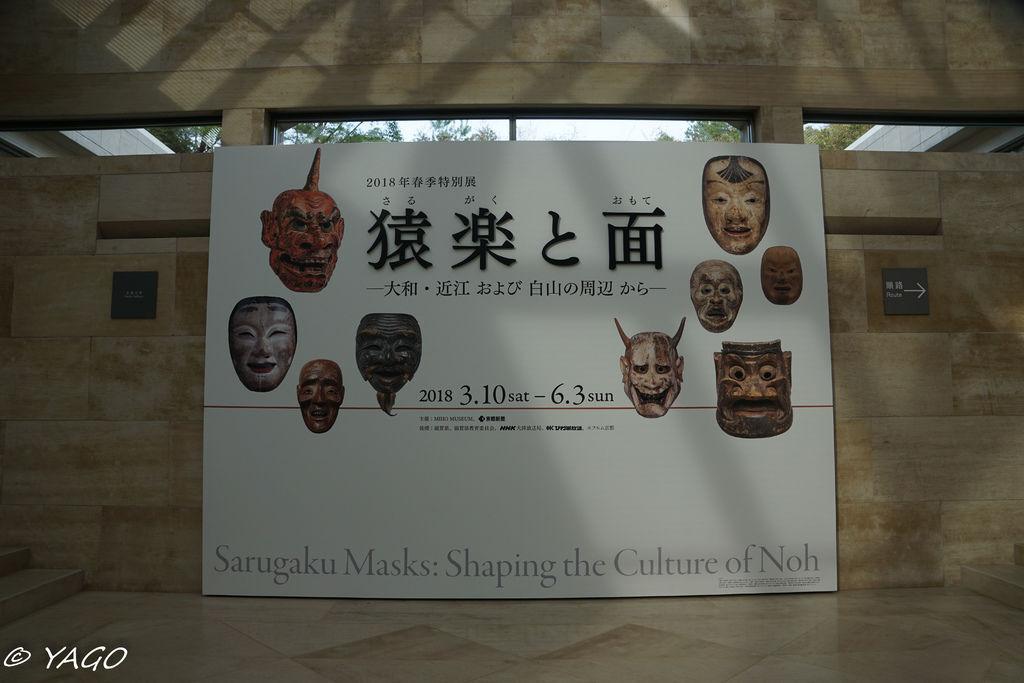 滋賀 (637 - 1096).jpg