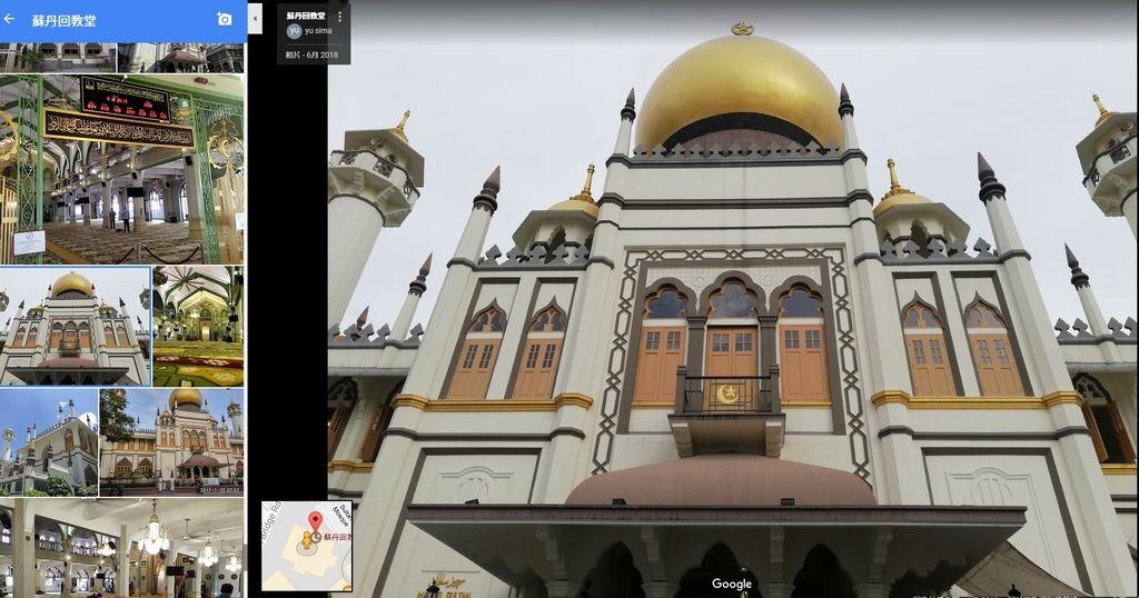 蘇丹回教堂.jpg