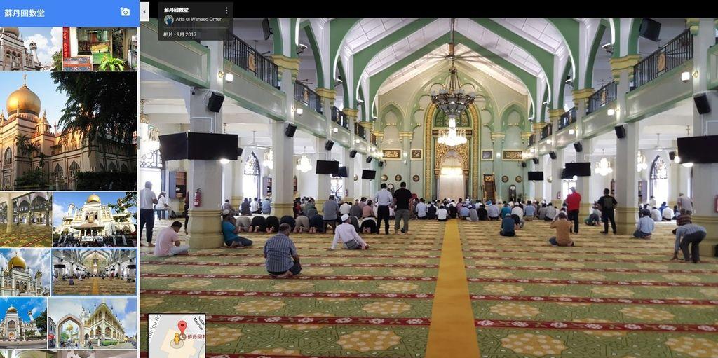 蘇丹回教堂2.jpg