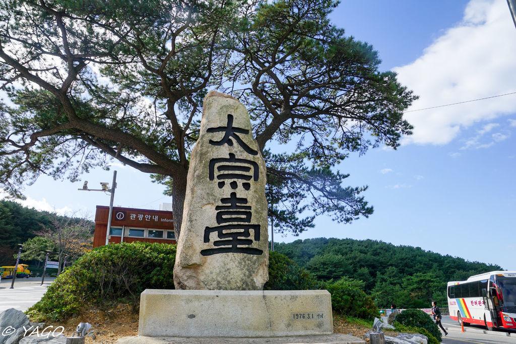 釜山 (994 - 1179).jpg