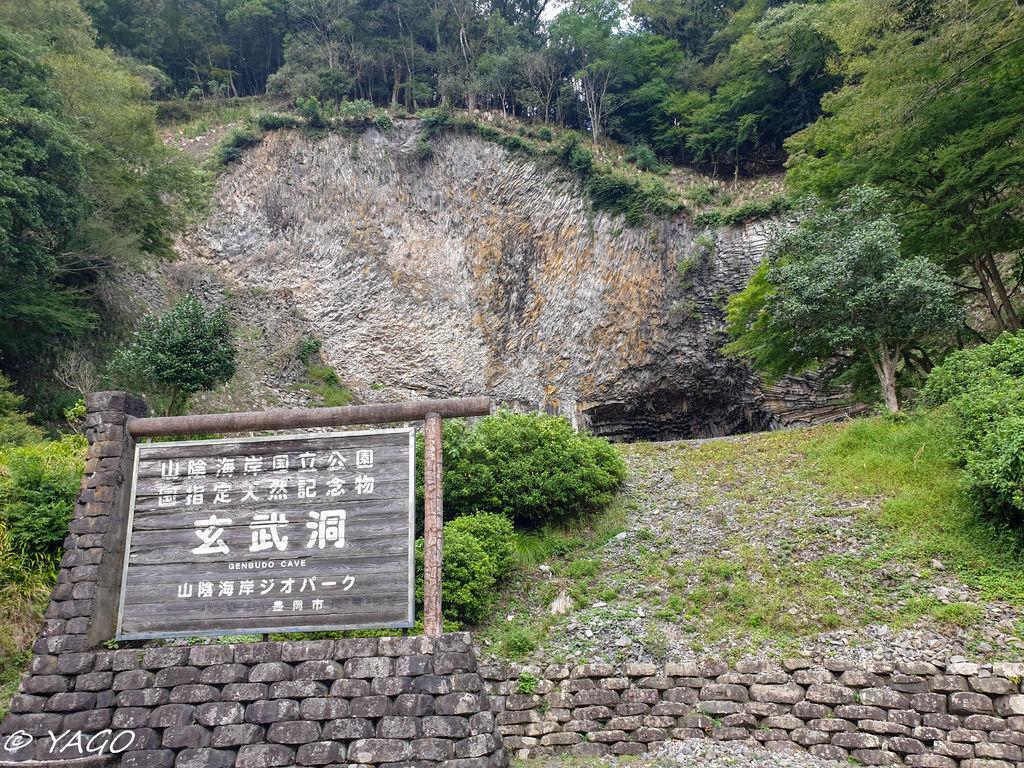 柯南玄武 (152 - 198).jpg