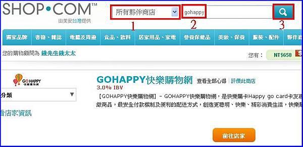 GOHAPPY1