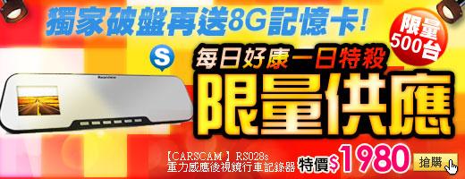sub34_hero_big01_v7_0
