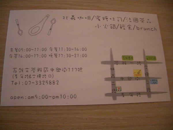 CIMG0769.jpg