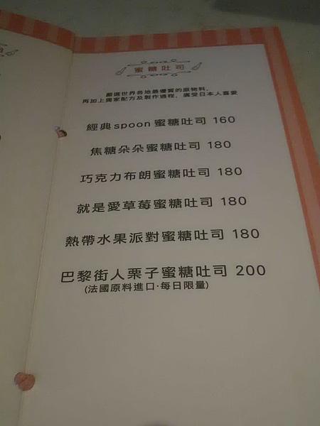 CIMG0757.jpg