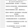 Screenshot_20161001-173754.png