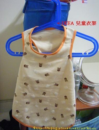 POKI 新衣服7.jpg