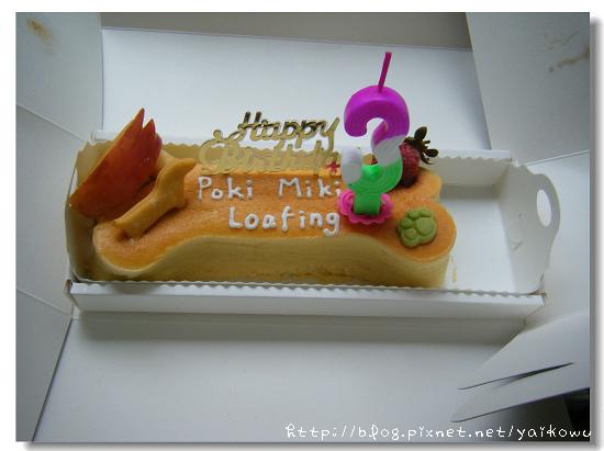 公園 慶祝 cake.jpg