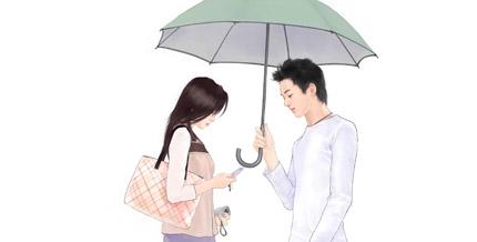傘下萌芽的愛情