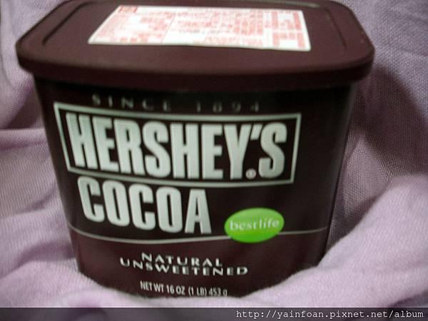 好時巧克力粉