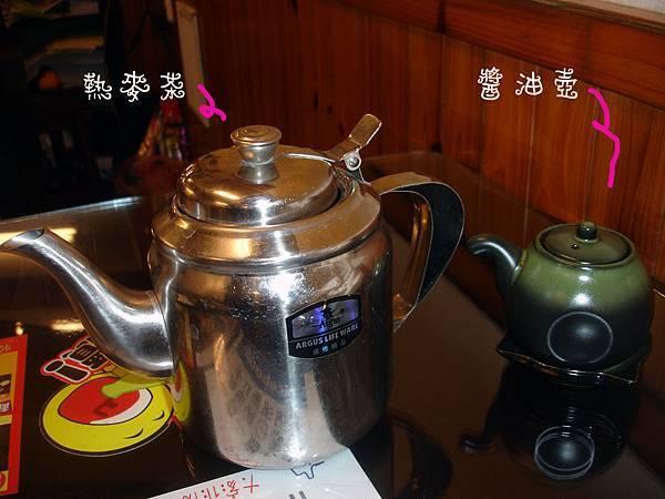 醬料&麥茶