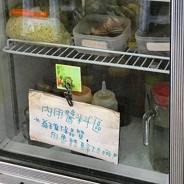 內用醬料區