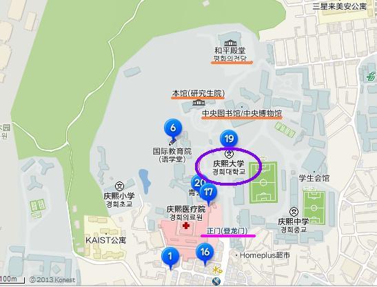 慶熙大學內部.JPG