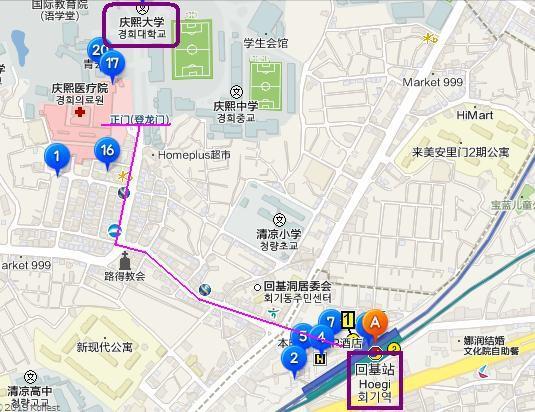 慶熙大學.JPG