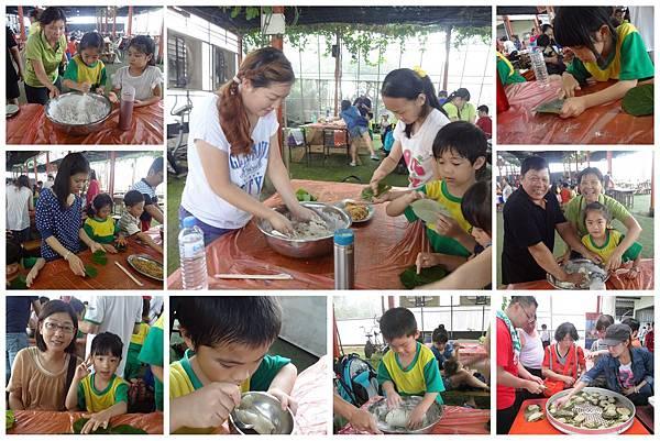 米食DIY-菜包粿
