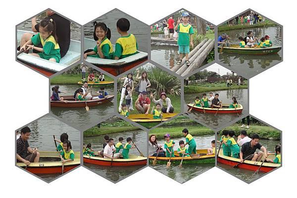 蓮花池划船
