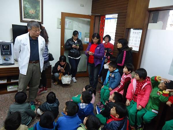 104.03.10校外參觀-重慶牙醫DSC01299