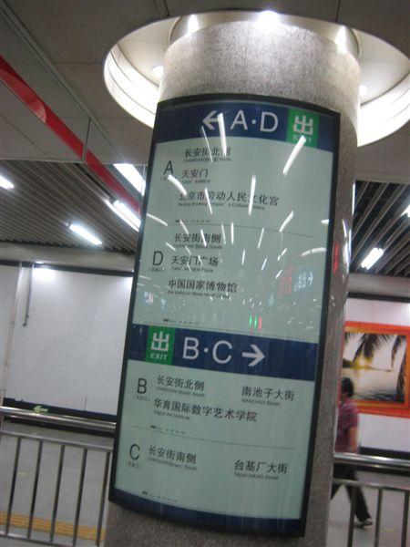bj4 (31).jpg